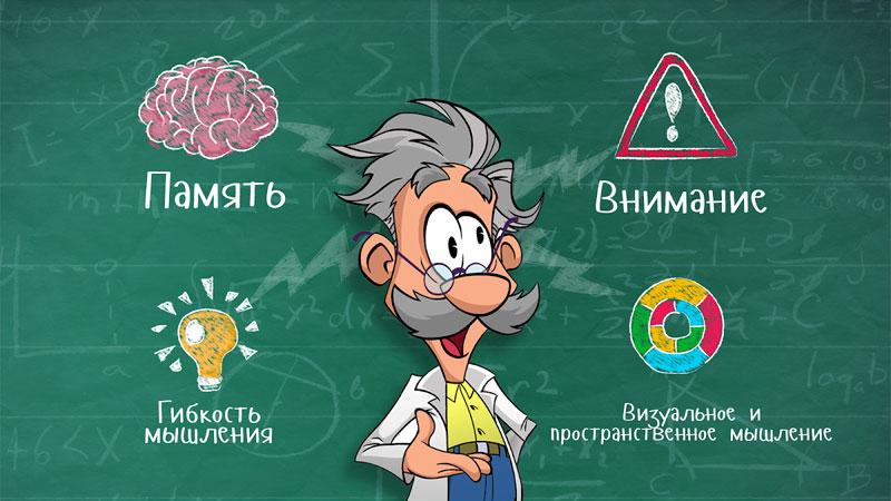 Мастер Логики 1 - Творческая головоломка на андроид