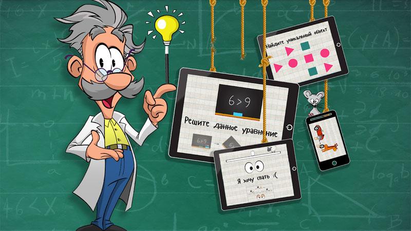 Мастер Логики 1 - Творческая головоломка скачать