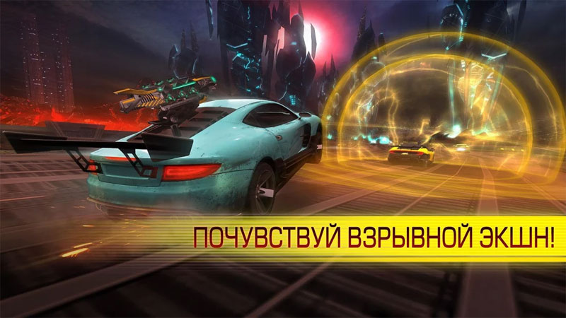 Cyberline Racing скачать