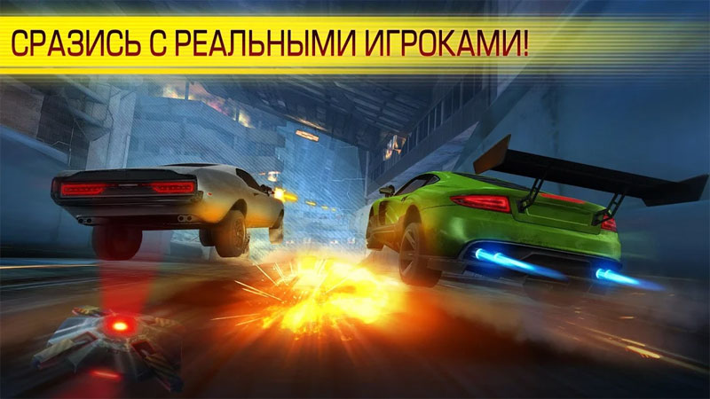 Cyberline Racing на телефон
