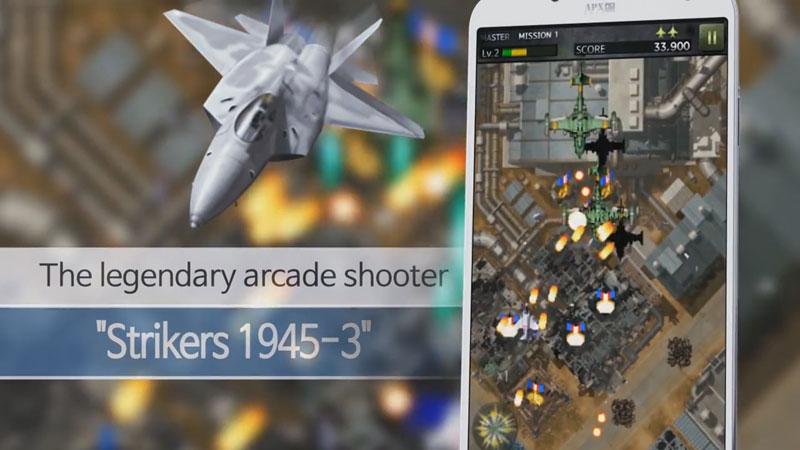 Strikers 1999 на андроид