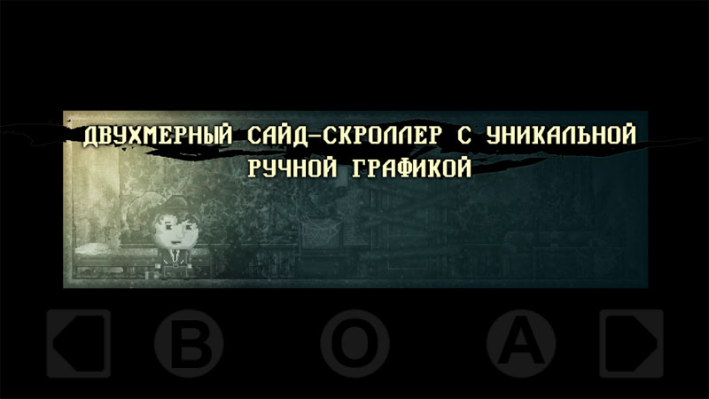 Distraint: Pocket Pixel Horror на андроид