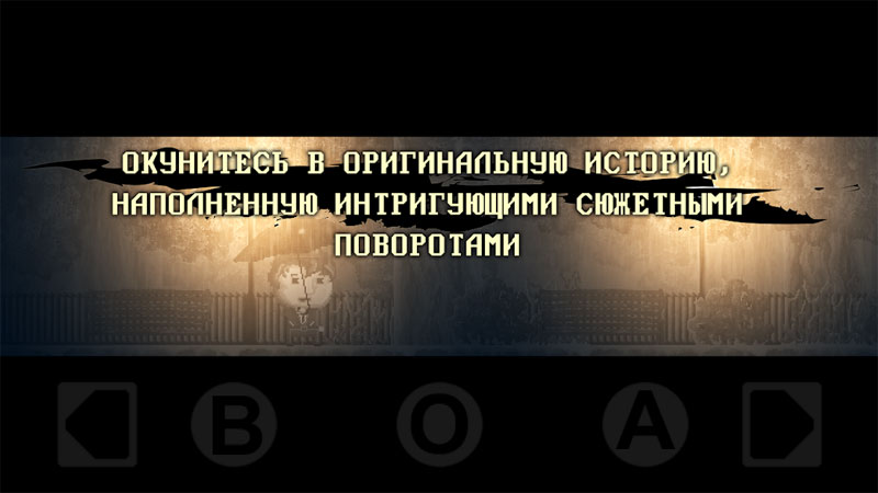 Distraint: Pocket Pixel Horror скачать