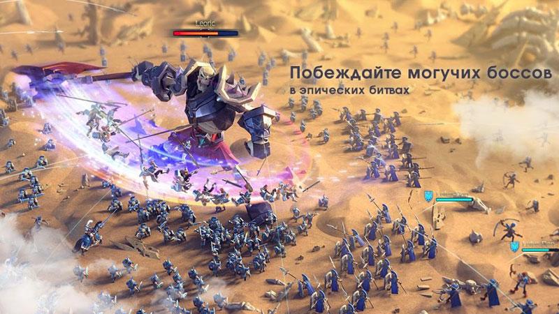 Art of Conquest на андроид