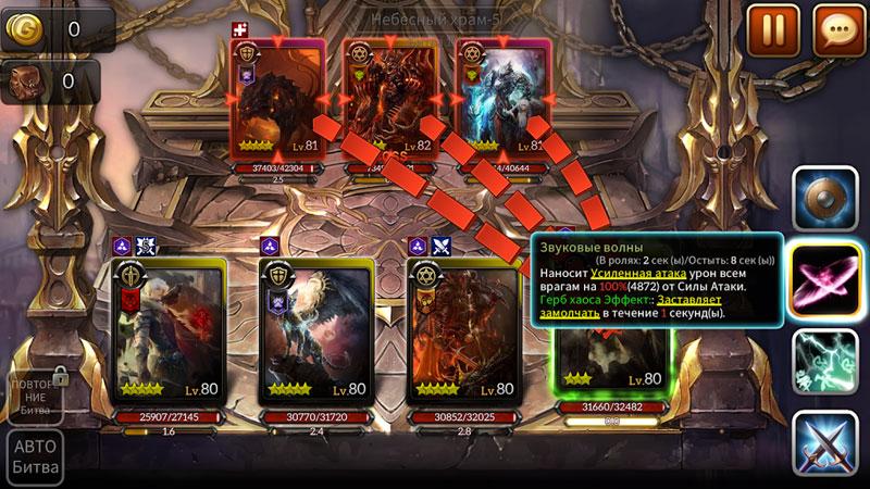 MonsterCry Eternal - карточная битва RPG на андроид