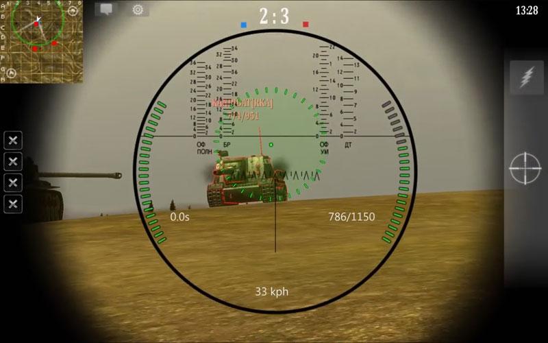 3D война Танков онлайн скачать