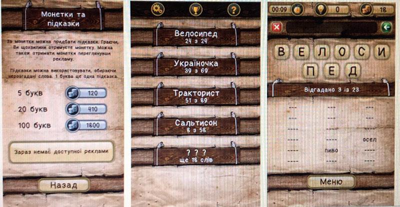 официальный сайт сколько слов в слове казино