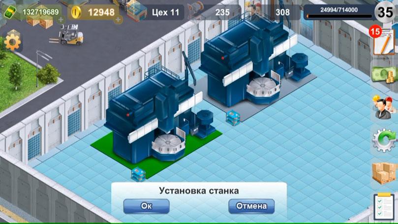 симулятор казино скачать бесплатно
