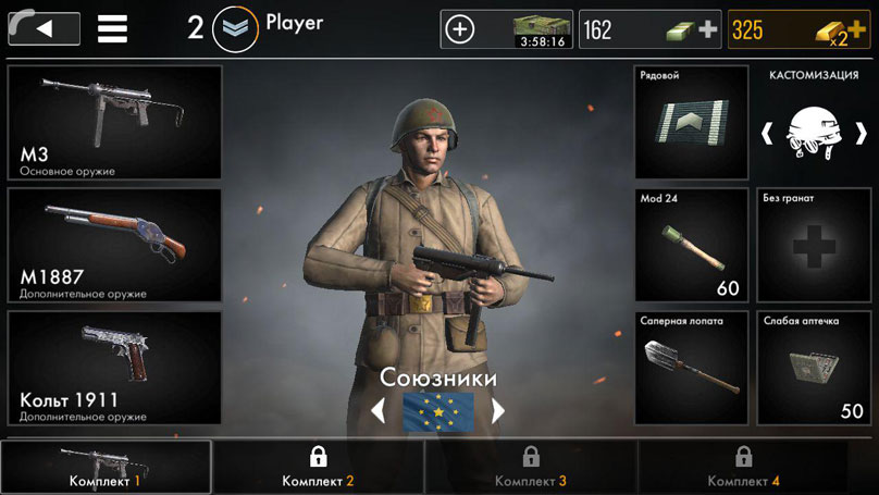 Военный шутер — World War Heroes 2019