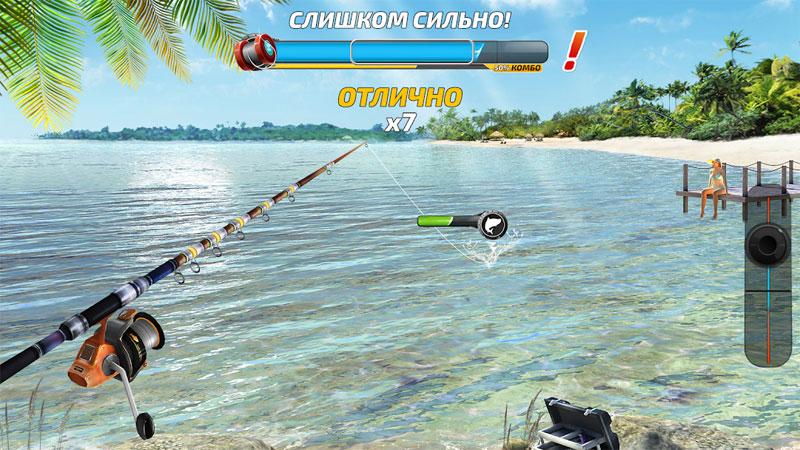 Симулятор рыбалки — Fishing Clash 2019 на телефон