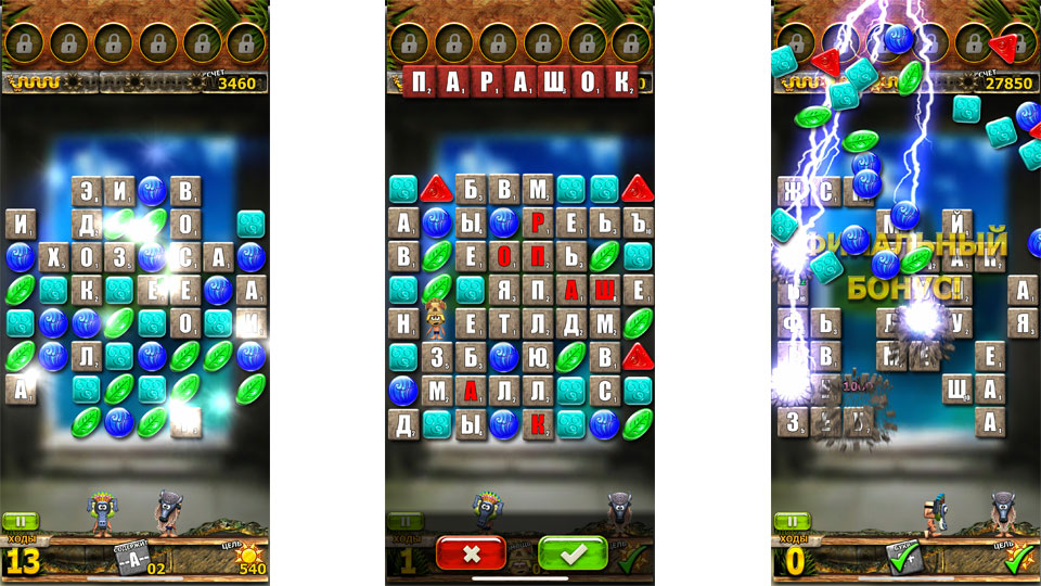 Languinis: игра в слова [без рекламы] на андроид