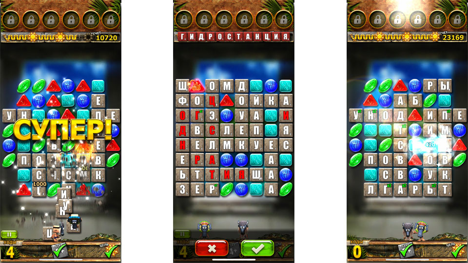 Languinis: игра в слова [без рекламы] на телефон