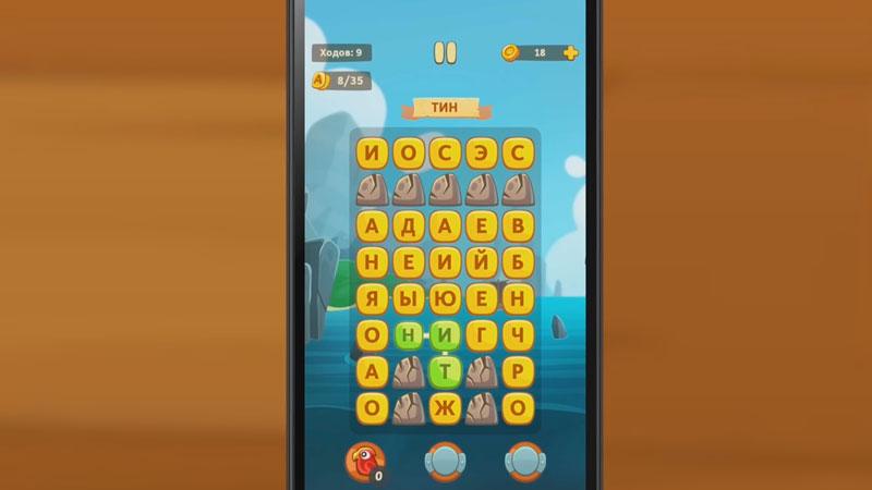 Сундук слов - три буквы в ряд на андроид