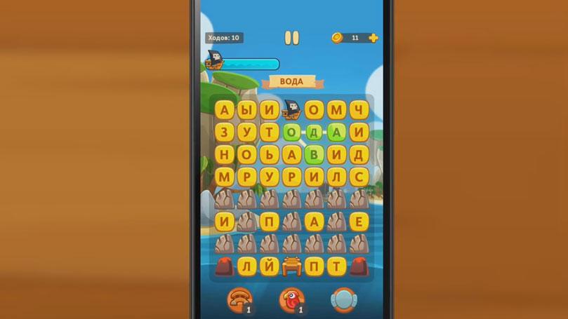 Сундук слов - три буквы в ряд на телефон