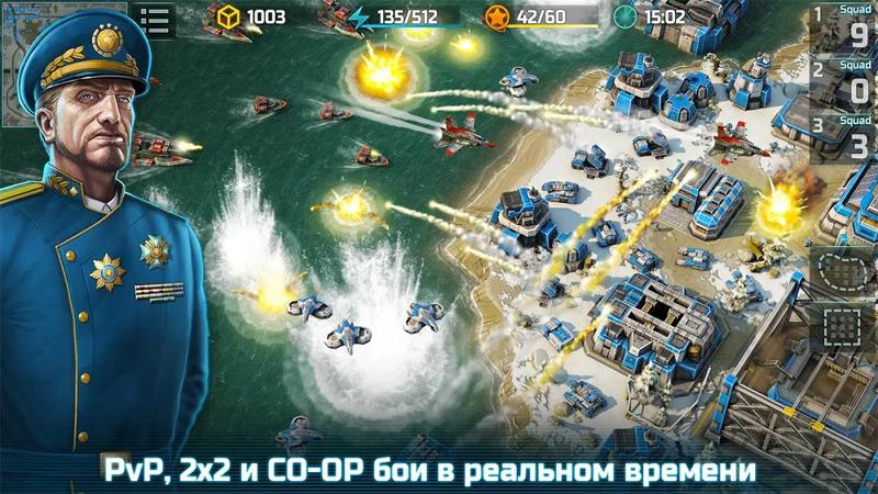 Военная стратегия - Art of War 3 на андроид