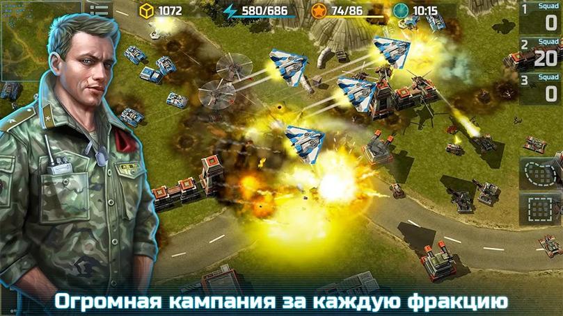 Военная стратегия - Art of War 3 скачать