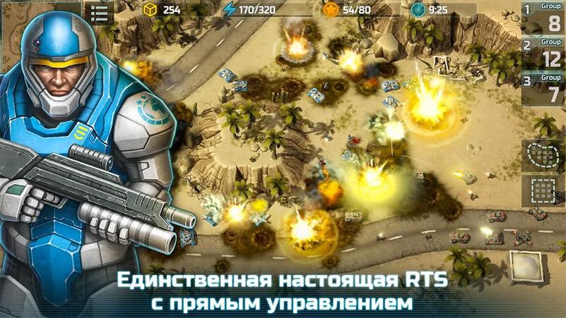 Военная стратегия - Art of War 3 на телефон